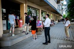Екатеринбург во время пандемии коронавируса, очередь , эпидемия, covid-19, социальная дистанция