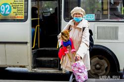 Пустой город. Обстановка в городе во время эпидемии коронавируса. Челябинск, собака, питомец, животное, дама с собачкой