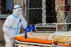 Инфекционная больница, куда доставляют больных коронавирусной инфекцией. Челябинск, больной, заражение, спецодежда, эпидемия, медицина, врачи, инфекция, защитная одежда, медики, пациент, коронавирус, covid, ковид, пандемия коронавируса, инфекционная больница, противочумной костюм