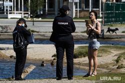 Сороковой день вынужденных выходных из-за ситуации с распространением коронавирусной инфекции CoVID-19. Екатеринбург, полиция, полицейский рейд