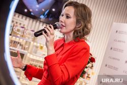 Public talk с Ксенией Собчак. Екатеринбург, собчак ксения, портрет