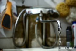 Клипарт по теме Водоснабжение.  Москва, кран, смеситель, водоснабжение, горячая вода, коммуналка, водопровод