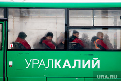 Территория СКРУ-3 ПАО Уралкалий. Соликамск , автобус, уралкалий