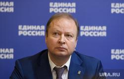 Президиум политсовета ЕР СО. Екатеринбург, шептий виктор, портрет