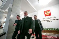 Государственная Дума. Москва, госдума, государственная дума, делимханов адам