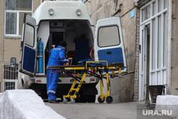 Виды города. Курган, каталка, приемный покой, скорая помощь, больница, реанимация, скорая медицинская помощь, машина скорой помощи