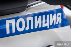 Мотовзвод ДПС. Магнитогорск, мотоцикл, надпись, полиция