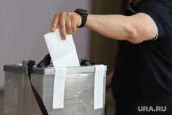 Конференция партии Единая Россия по вопросам участия в выборах депутатов городской думы.  Курган , выборы, бюллетени, голосование, урна для голосования