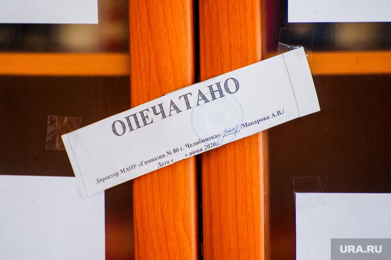 Ростелеком установил видеокамеры в гимназии№80, где учится Миша Текслер. Челябинск