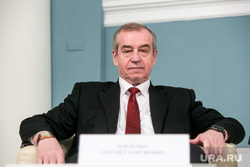 Круглый стол КПРФ по принятию поправок к Конституции РФ. Москва, левченко сергей