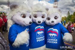 Клипарт. Магнитогорск, ростовые куклы, единая россия, ер, белые медведи