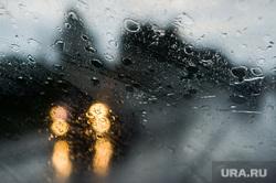 Пресс-конференция Екатерины Сибирцевой по ЕГЭ. Екатеринбург, путешествие, плохая погода, плохая видимость, трасса, дождь
