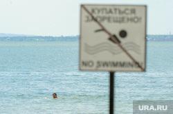 Обстановка на городском пляже «Восход» (путинский), на озере Смолино, во время эпидемии коронавируса. Челябинск, запрет, отдых, берег, жара, озеро, купаться запрещено, лето, аншлаг, табличка, пляж, озеро смолино, купание
