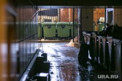 VII Рождественские парламентские встречи в Государственной Думе РФ. Москва, мусорные контейнеры, помойка, мусорка