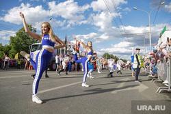 День города. Пермь, гимнастика, парад