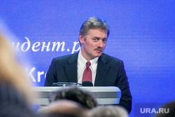 12 ежегодная итоговая пресс-конференция Путина В.В. (перезалил). Москва, песков дмитрий, портрет