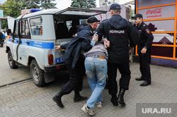 Несанкционированный митинг сторонников Навального против пенсионной реформы. Челябинск, арест, вливайся, задержание
