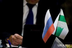 Заседание избирательной комиссии. Курган, депутат, чиновник, триколор, флаг курганской области, курганская область