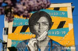 Создание граффити «Виктория». Екатеринбург, covid-19, граффити виктория, улица волгоградская190, спасибо врачам, социальное граффити