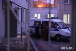 Суд над полицейскими ОВД Заречный в Ленинском районном суде. Екатеринбург, автозак, полицейская машина, полиция