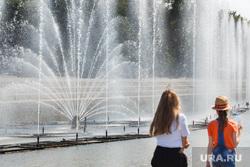 Жара в Екатеринбурге. Фонтан в дендропарке и Плотинка, лето, фонтаны