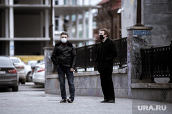 Екатеринбург во время режима самоизоляции по COVID-19, эпидемия, виды екатеринбурга, covid-19, коронавирус