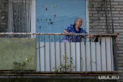 Клипарт, разное. Курганская область, пенсионер, бабушка, балкон