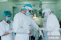 Больница. Операция сердце. Аортокоронарное шунтирование. Медицина. Хирургия. Врач. Челябинск, операционная, хирург, медицина, врач, больница