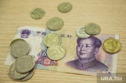 Клипарт. Екатеринбург, рубль, юань, обмен валют