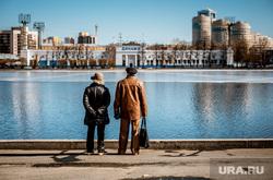 Виды Екатеринбурга, набережная, река исеть, динамо, пенсионеры