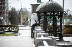 Екатеринбург во время пандемии коронавируса COVID-19, екатеринбург , виды города, пандемия коронавируса
