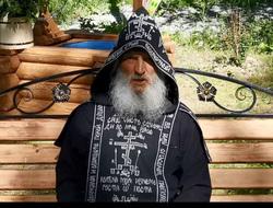 Отец Сергий (Романов)