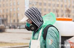Клипарт. Магнитогорск, маска защитная, дезинфекция улиц