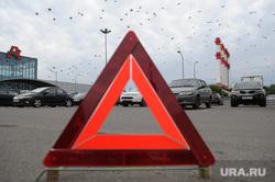 Клипарт по теме Знак аварийной остановки. Москва, знак аварийной остановки, дтп