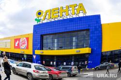 Ситуация в супермаркете Лента на фоне ажиотажа связанного с эпидемией коронавируса. Челябинск, магазин, еда, супермаркет лента, лента