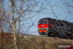 Клипарт. Сургут, поезд, локомотив, ржд, жд, железная дорога