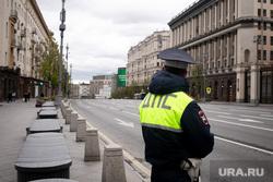 Москва во время объявленного режима самоизоляции. Москва, гаишник, дпс, тверская улица