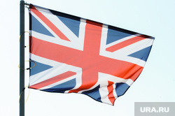 Флаги иностранных государств. Челябинск, великобритания, флаг великобритании, флаг