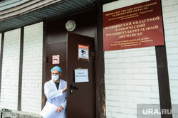 Челябинский клинический противотуберкулезный диспансер, где будут размещаться на карантин граждане Китая по подозрению в инфицировании коронавирусом. Челябинск, эпидемия, здоровье, медицина, противотуберкулезный диспансер, карантин, врач, больница, коронавирус