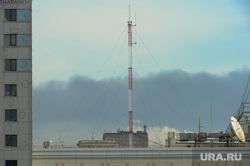 Дым, смог, нму Челябинск, дым, смог, нму, экология
