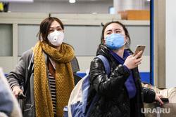 Авиапресс-тур Курган-Москва. Аэропорт Шереметьево. Курган, китайцы, респиратор, пассажиры, респираторная маска, маска на лицо