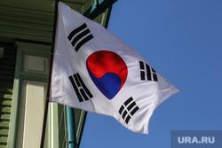 Консульство Республики Корея в Тюмени. Тюмень, флаг кореи