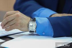 Открытый форум прокуратуры Курганской области, командирские часы, руки