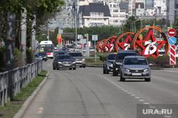 Город в период самоизоляции 27 мая 2020. Пермь, машины, улица ленина пермь