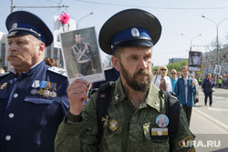 Парад 9 мая. Пермь, портрет николая II, казаки