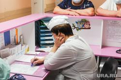Больница, травматология. Челябинск, пост медсестры, карантин, больница
