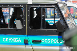 Парад Победы, торжественное построение на Площади революции. Челябинск, уаз, фсб россии
