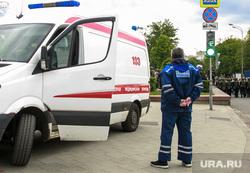 Несанкционированный митинг на Тверской улице. Москва, дорожные знаки, медики, правопорядок, полицейское оцепление