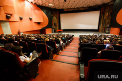 Иэн МакКеллен на открытии Шекспировского фестиваля в Салюте. Екатеринбург, зрительный зал, кинотеатр салют