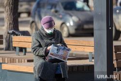 Клипарт. Магнитогорск, справедливая россия, утро, лавка, чтение, магнитогорск, коронавирус, пенсионерка с газетой